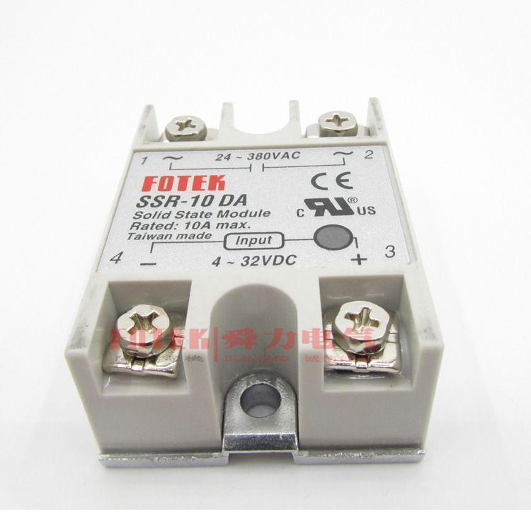 全新原装 SSR-10DA 阳明FOTEK 固态继电器 可控硅模块额定电流10A