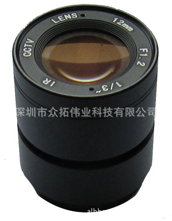 130万高清镜头12mm,监控镜头,光学镜头,厂家,OEM