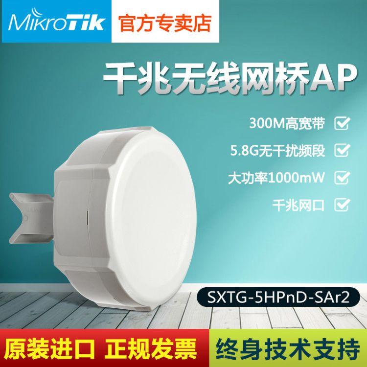 Mikrotik SXTG-5HPnD-SAr2 ROS 90度覆盖千兆无线网桥AP 监控
