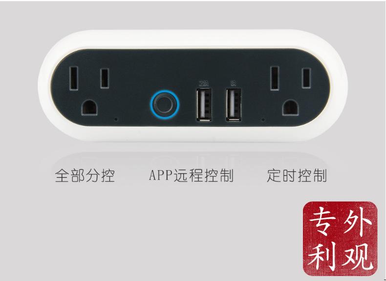 wifi插座 alexa智能插座 新款美规智能插座  远程控制