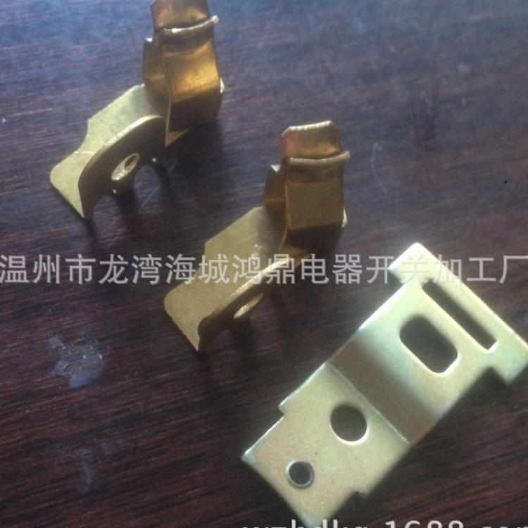[厂家直销] 美式防松插头五金冲压配件 插头防松加工定做
