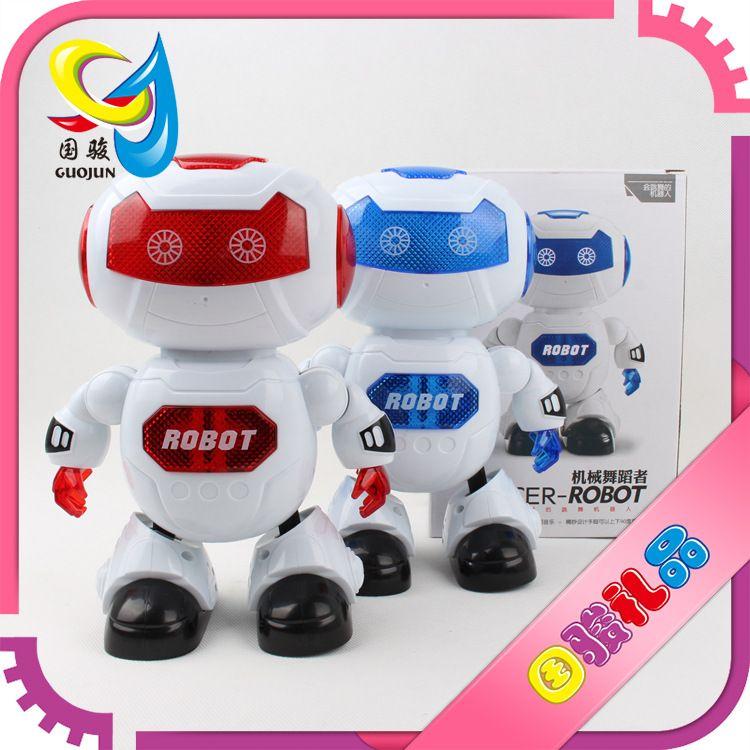 全新ABS 左右行走  带音乐 灯光 手脚90°摆动 电动跳舞机器人