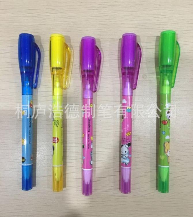UV灯隐形笔供应隐形灯笔  隐形荧光笔 小额定制logo印花2头隐形笔