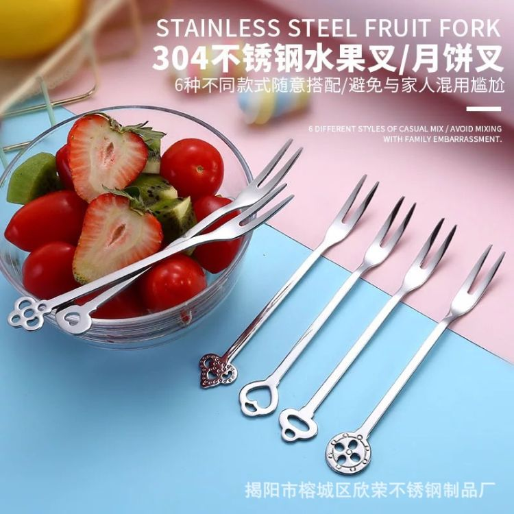 304日式创意不锈钢皇冠水果两齿叉咖啡勺月饼水果签6支装礼盒套装