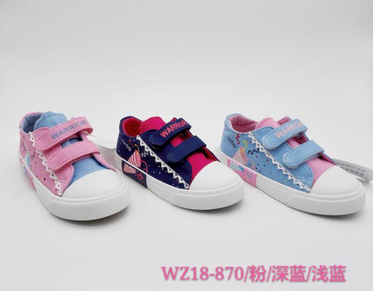 2018正品回韩版新款童鞋帆布鞋休闲鞋870