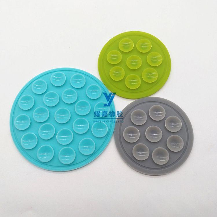 厂家专业生产 Φ70mm 圆形单面硅胶吸盘 8粒/20粒圆形吸盘