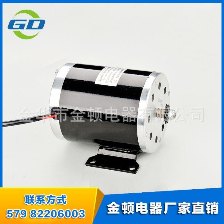 长期供应 大功率水泵油泵电机 电动车直流电机