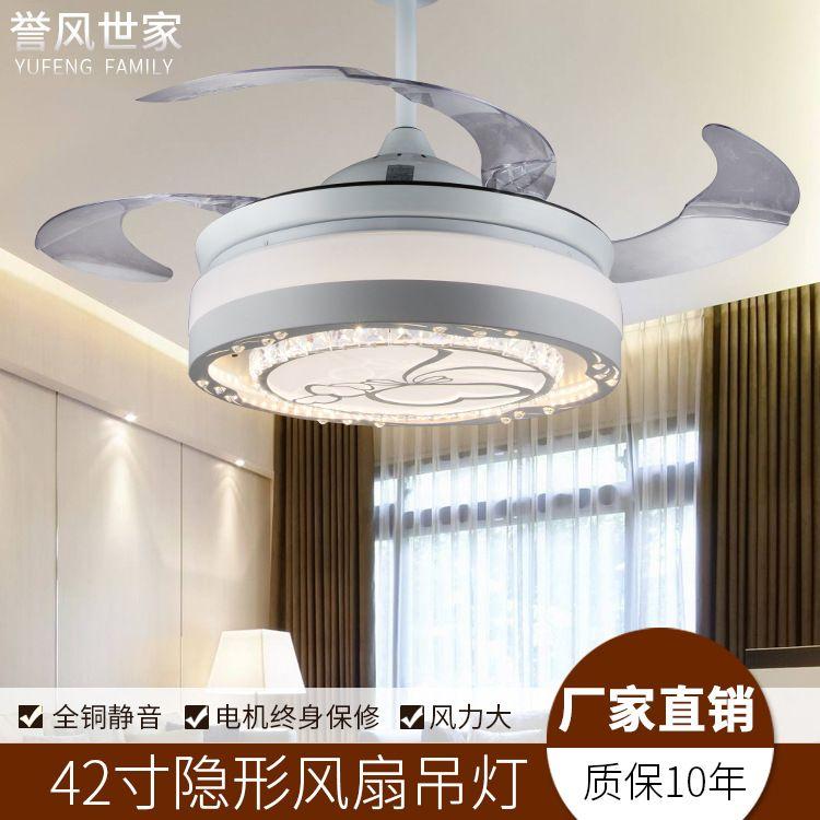 42寸LED智能隐形风扇灯客厅卧室餐厅铝材桃心现代简约纯铜吊扇灯