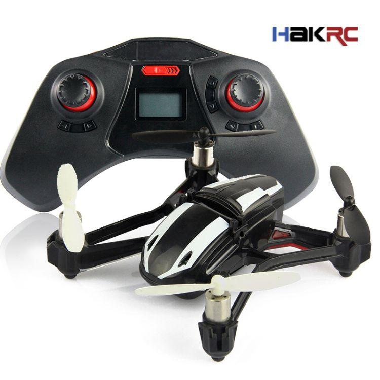 无人机遥控飞机无线控制儿童玩具