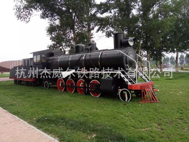 仿制蒸汽机车火车头火车厢