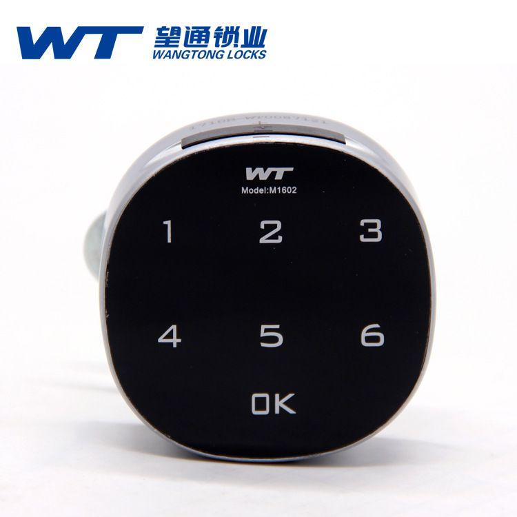 WT-M-1602电子锁厂家直销 电子密码锁 文件柜锁 转舌锁