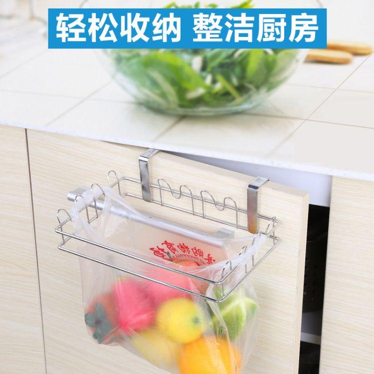 多功能垃圾袋挂钩 门背式收纳支架 不锈钢厨房抹布壁挂门背挂钩