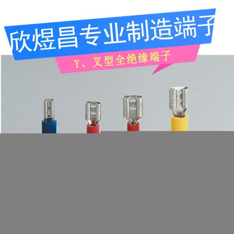 厂家生产定制供应预绝缘冷压端头 250半绝缘母端子接线端子连接器