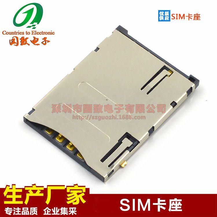 厂家直销自弹SIM卡座14.0手机卡槽SIM CARD PUSH 6+1PIN带定位柱