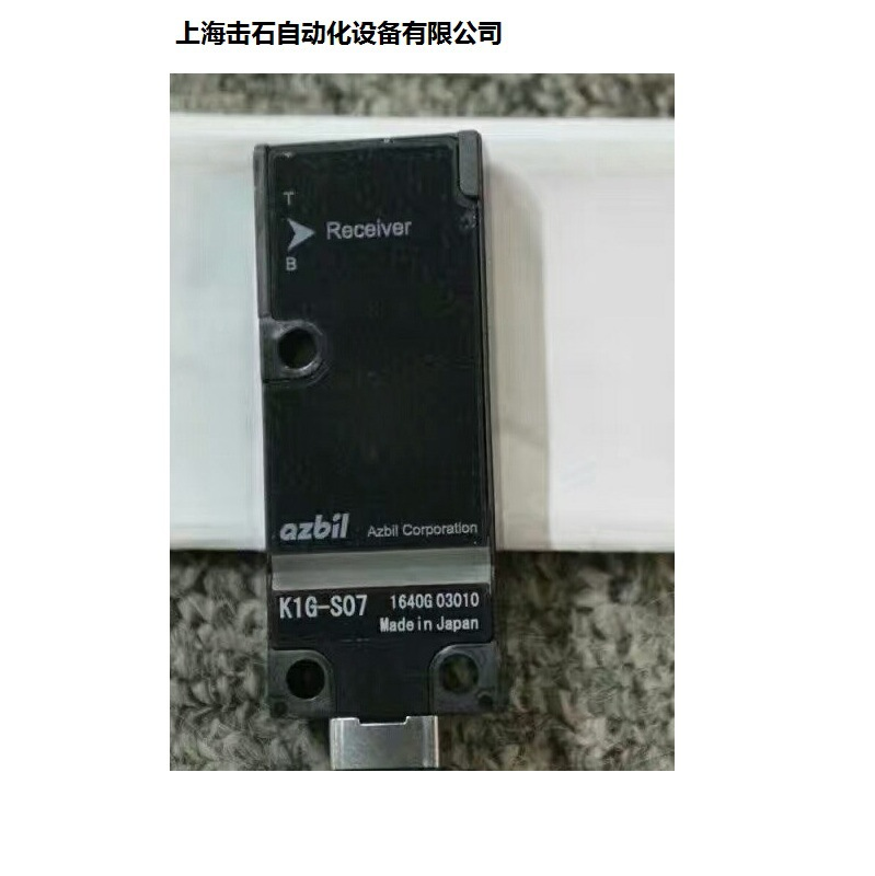 山武yamatake高精度位置检测传感器K1G-S15 纠偏传感器
