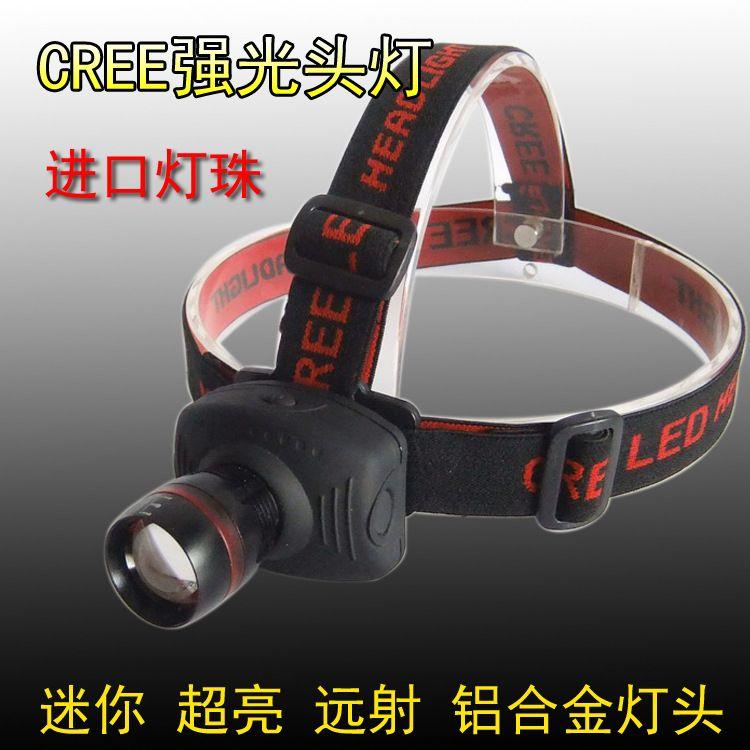 CREE强光3W调焦LED头灯/户外登山野营夜骑钓鱼矿灯医用美容工作