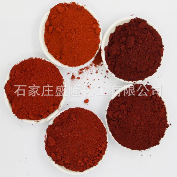 厂家直销 氧化铁黑 勾缝水泥砖用铁黑粉 着色率高 现货供应
