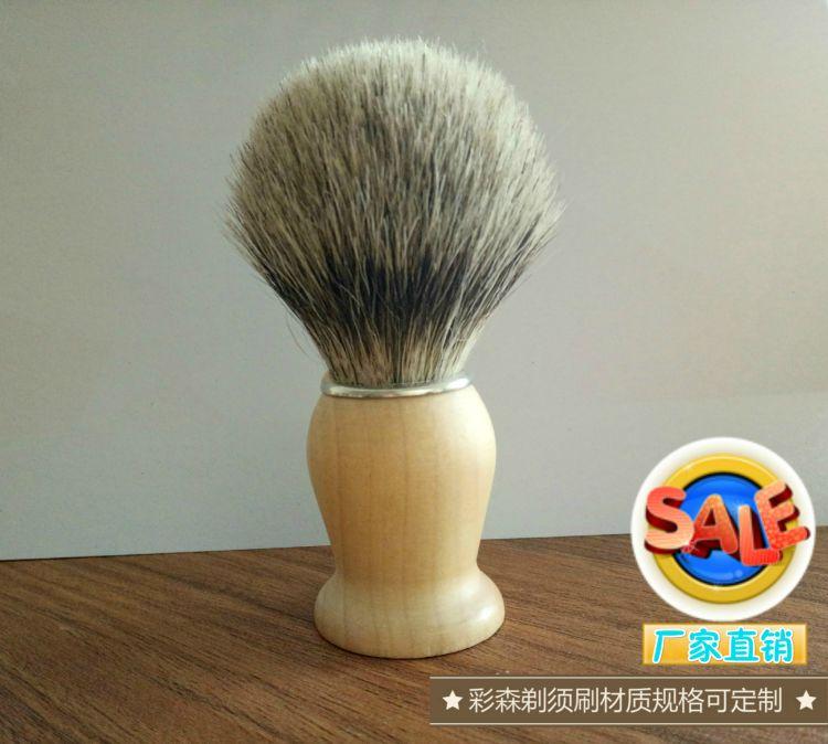 厂家长期供应 美容男士剃须刷 优质木柄染色猪鬃毛刷胡须刷 批发