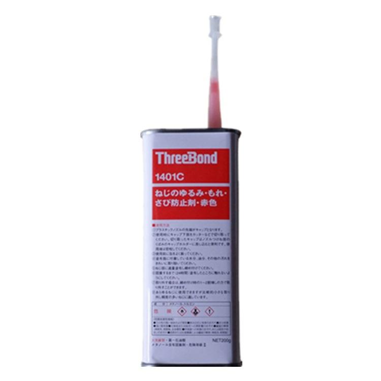 THREEBOND1401C红色三键溶剂挥发型螺丝螺纹紧固胶粘剂密封胶胶水