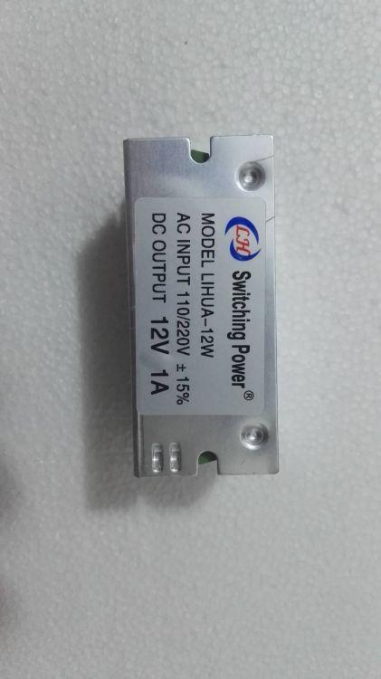 12V-24V/1A 12W开关电源/LED灯条适配器/广告灯箱变压器/安防电源