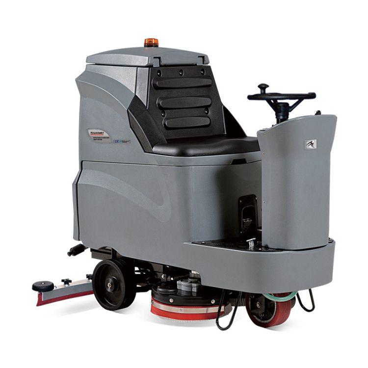供应山东高美GM110BT85电瓶驾驶式洗地机  高美洗地机
