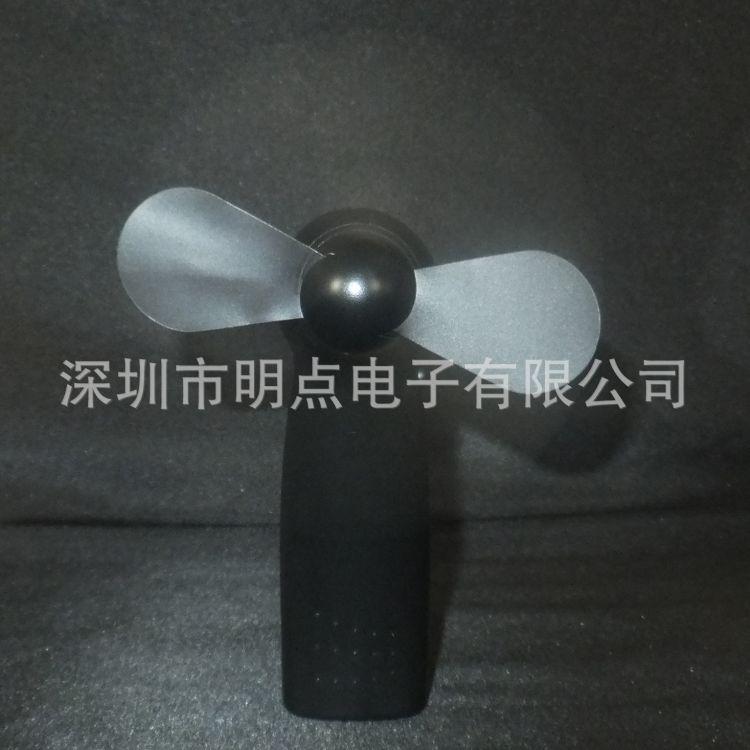 工厂直销礼品定制可印logo创意促销礼品风扇手持LED你风扇5V供电