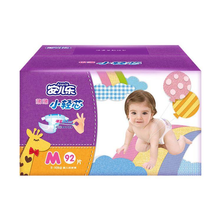 安儿乐纸尿裤安尔乐小轻芯婴儿纸尿裤男女宝宝尿不湿M码92片