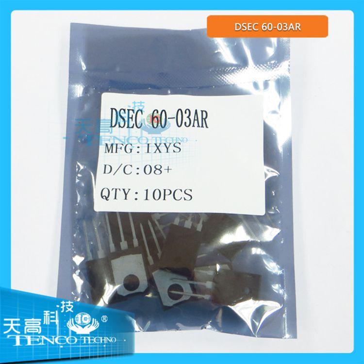 盛发伟业 DSEC60-03AR IXYS ISOPLUS247 半导体系列 热销现货