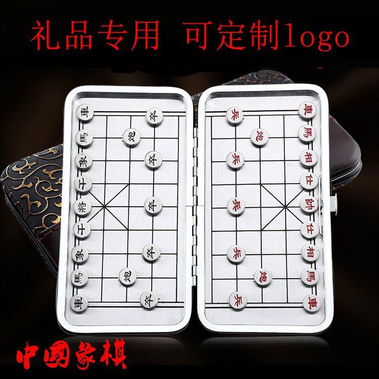 中国象棋套装 折叠 旅游工艺品 磁石象棋 礼品定制 可以印logo