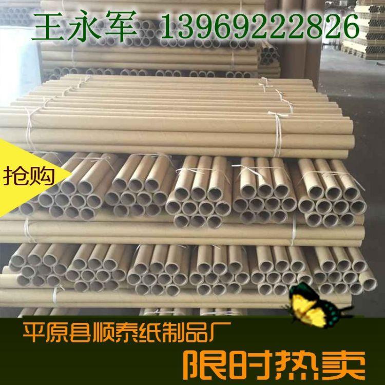 纸管/胶带纸管北京纸管厂家