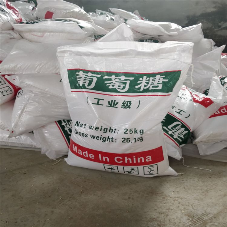 广东批发国标污水处理工业级葡萄糖 25kg袋装98%葡萄糖