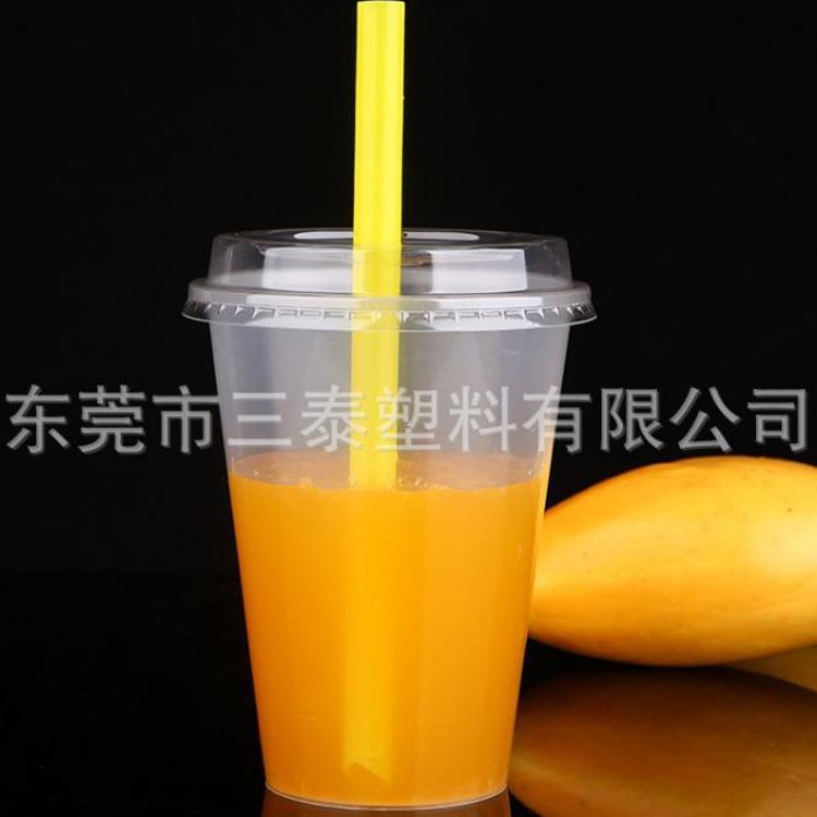 现货批发90口径PP注塑杯 500ml一次性透明奶茶杯光杯子 厂家直供