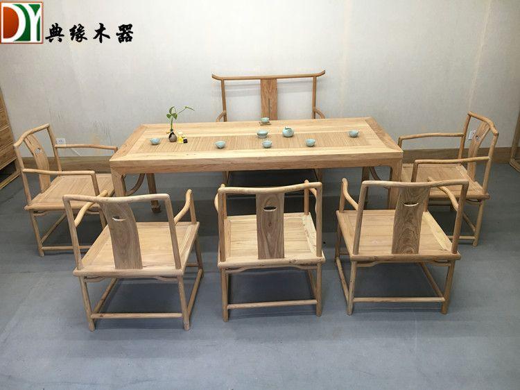 中式餐厅家具定制厂家 精品展示 餐厅实木家具