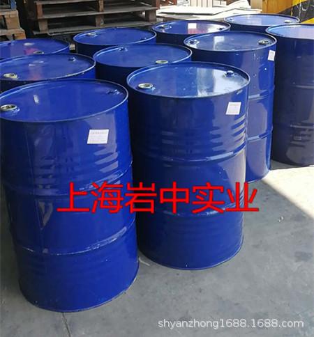 新疆克拉玛依环烷油KN4006