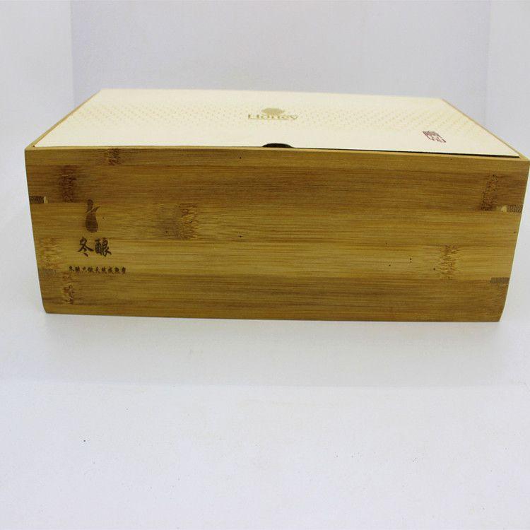 蜂蜜木盒定做高档竹木纸板盖巢蜜礼品包装盒创意木质礼盒厂家直销