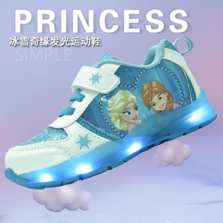 2018新款秋季儿童运动鞋公主鞋LED发光冰雪奇缘鞋子厂家直销批发
