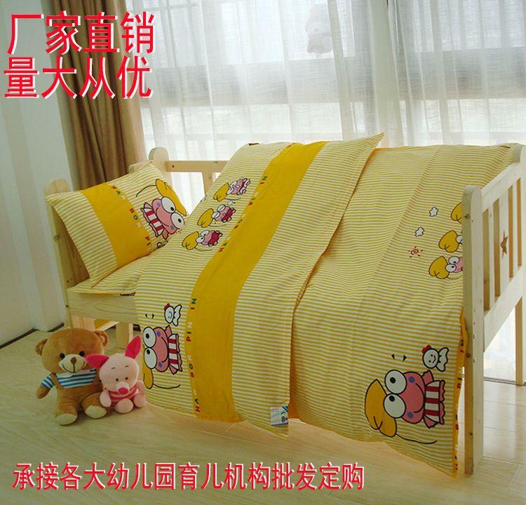 厂家直销幼儿园棉被纯棉三件套六件套订做批发儿童床上用品三件套