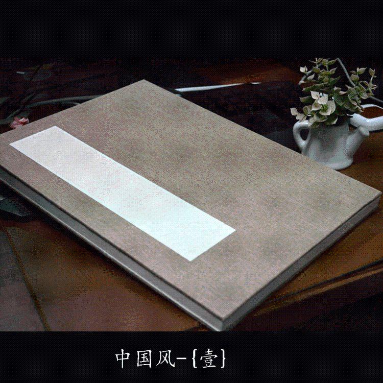 创意商务签到本签名册新款会议签名本签到簿开业年会题名册礼金簿