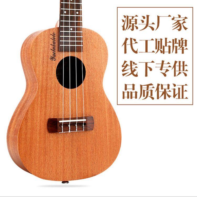 21寸尤克里里初学者ukulele儿童乌克丽丽夏威夷小吉他成人乐器