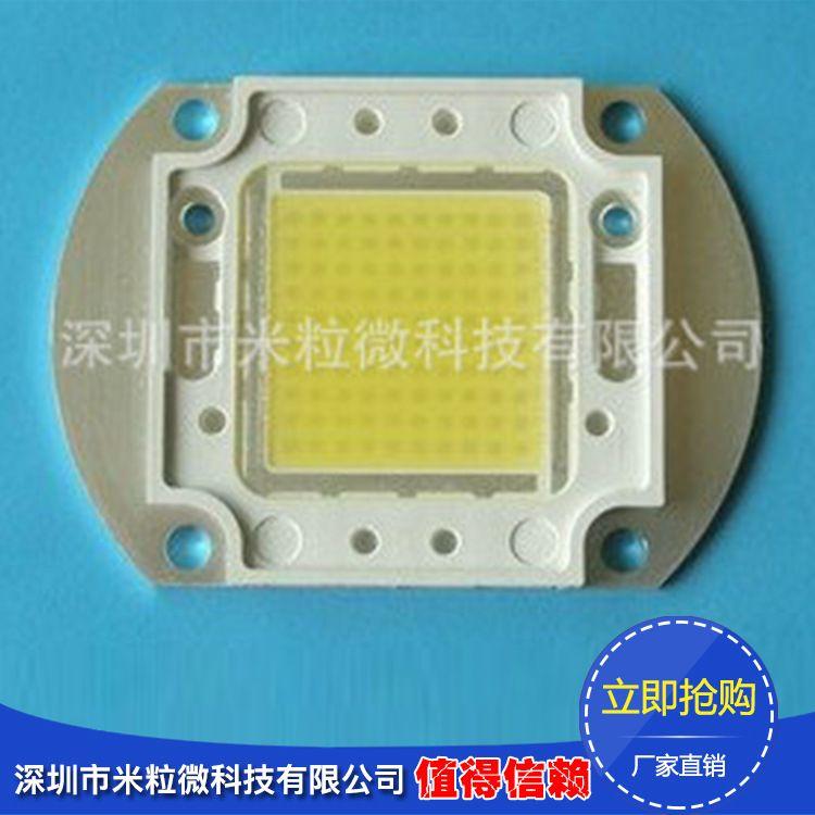 荐 20W-150W集成灯珠 高光效大功率LED灯珠 高亮照明LED灯珠