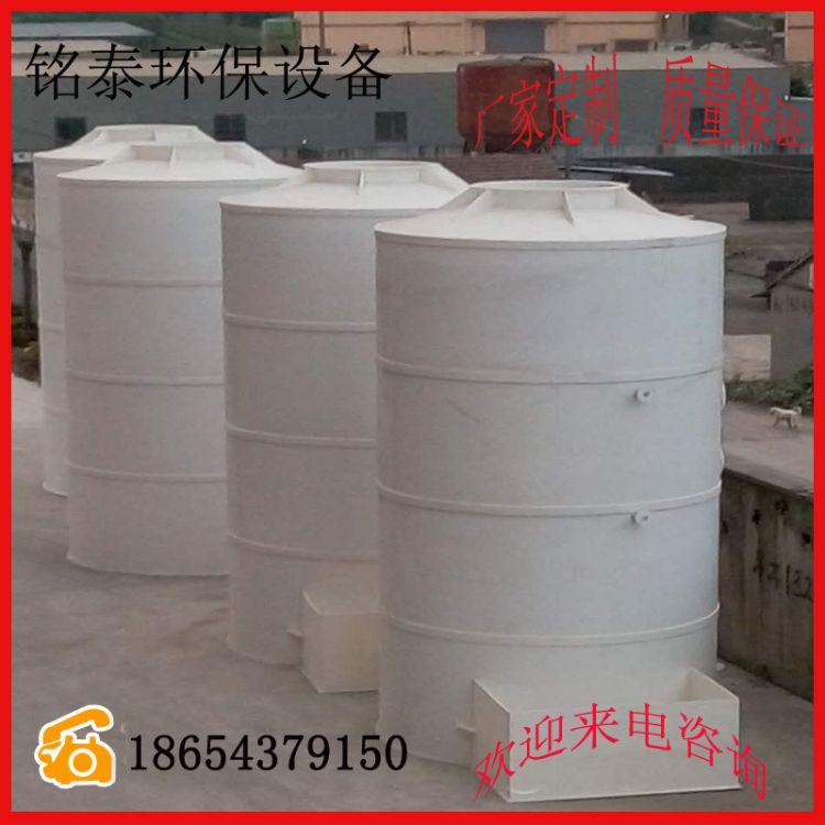喷淋塔pp喷淋塔 洗涤塔制作 厂家生产pp吸收塔尾气吸收设备