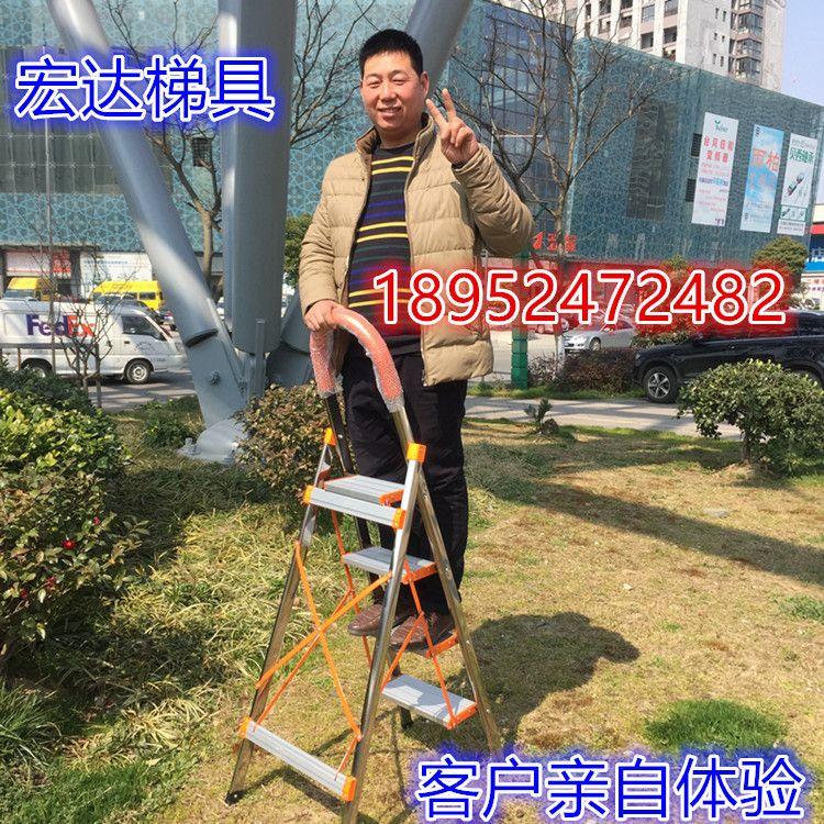厂家定做 家用多功能人字梯折叠梯子 加厚防滑人字梯批发