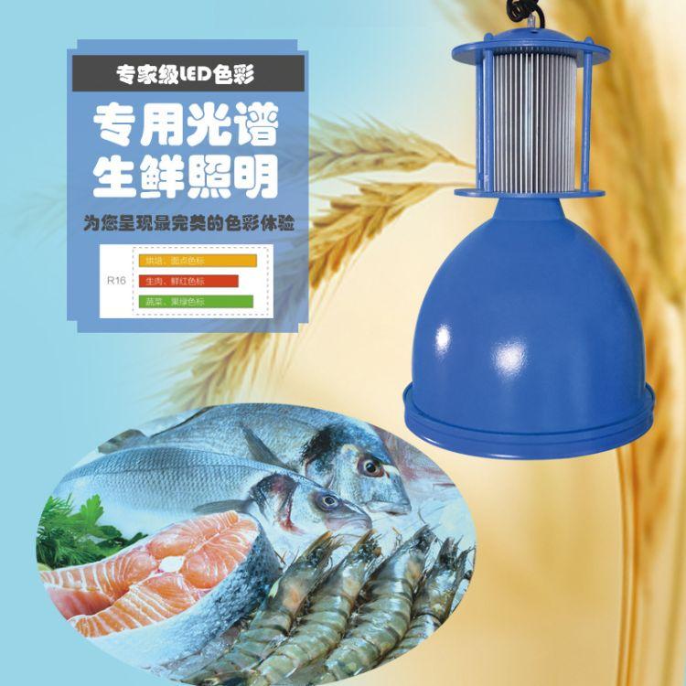 生鲜灯面包灯蔬果灯鲜肉灯锐高灯珠超市灯大润发永辉用灯