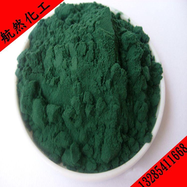 无机颜料酞青绿.氧化铬绿.美术绿.氧化铁绿.酞青绿 颜料绿
