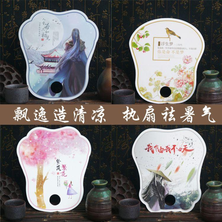 中国风仿古纸扇子复古风创意学生用多种款式可选