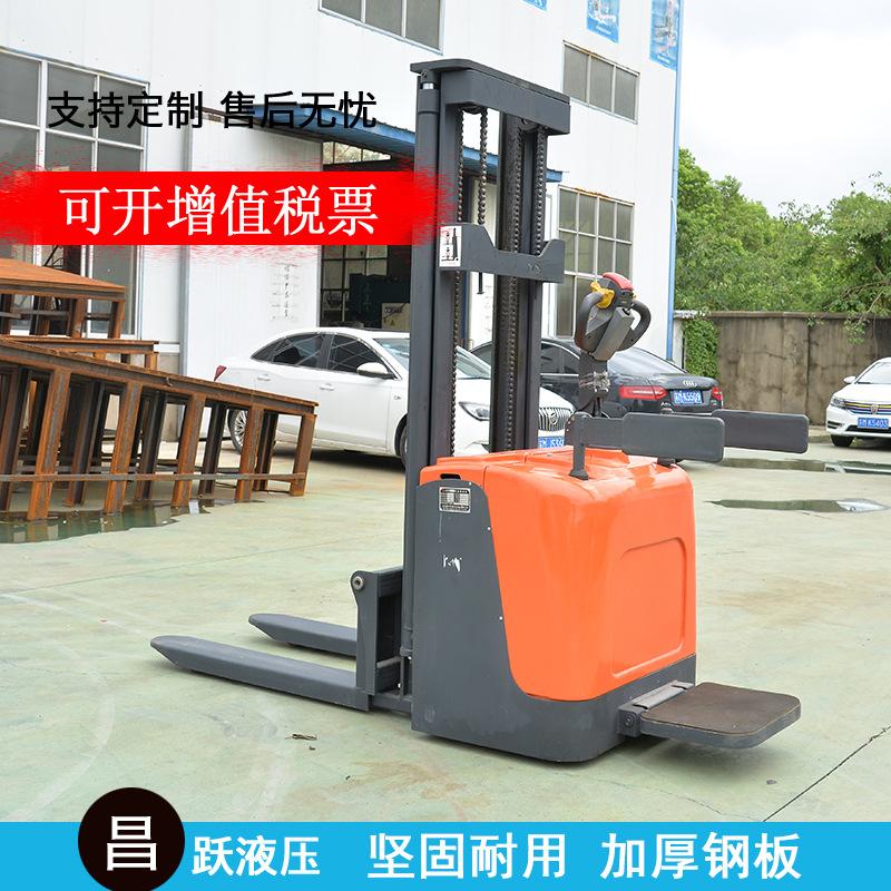 厂家直销站驾式全电动搬运叉车 站驾式全电动堆高叉车 品质可靠