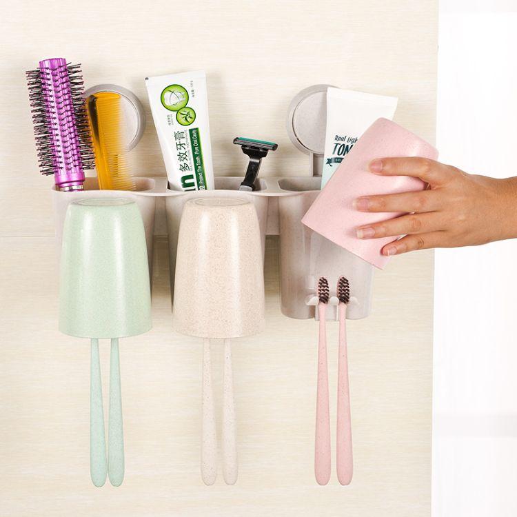 小麦秸秆牙大容量漱口杯防尘洗漱套装吸盘挂壁懒人刷牙杯刷架
