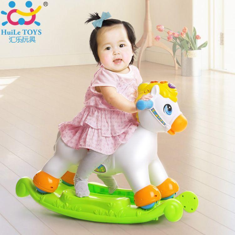 汇乐987快乐摇马儿童音乐小木马摇摇马塑料滑行车两用玩具礼物