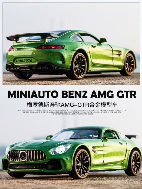 变形金刚奔驰AMG跑车GTR建元合金车模儿童回力玩具小汽车汽车模型批发厂家直销