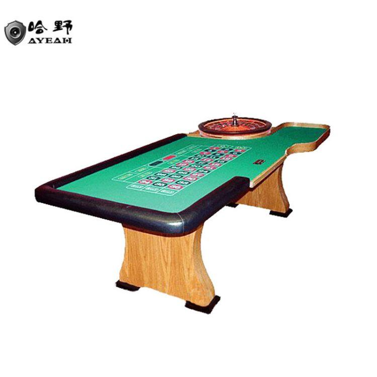 厂家直销 现货 棋牌桌实木 俄罗斯转盘游戏桌 俱乐部比赛扑克桌